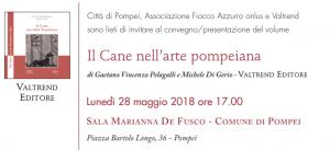 """Presentazione del libro""""Il Cane nell'arte pompeiana"""""""
